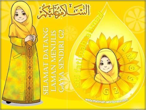 SalamFatima1Hijrah1435