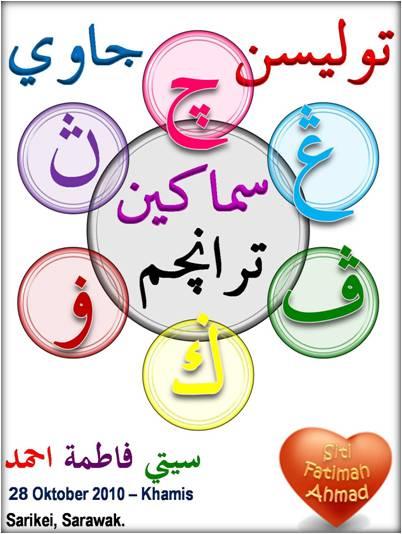 Assalaamu'alaikum Warahmatullahi Wabarakaatuh