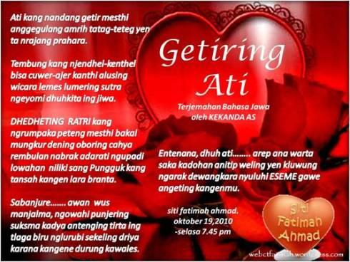 HATI @ GETIRING ATI (BAHASA JAWA) | LAMAN MENULIS GAYA SENDIRI G2