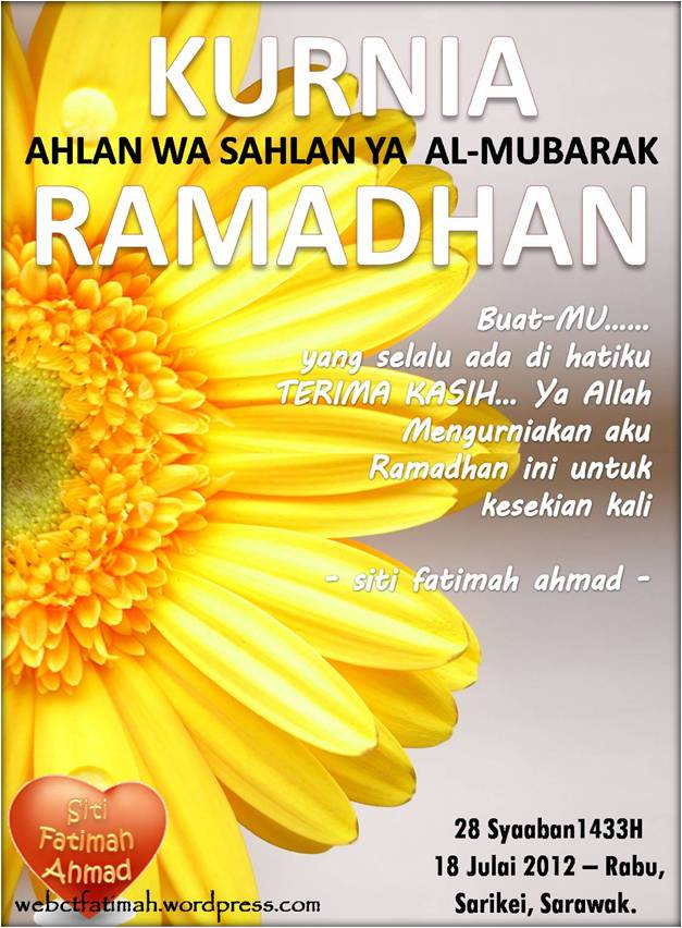 RamadhanFatima1
