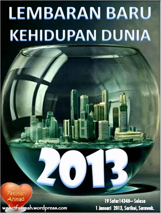 2013Fatima1TahunBaru