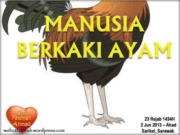 AyamFatima1ManusiaBerkakiAyam