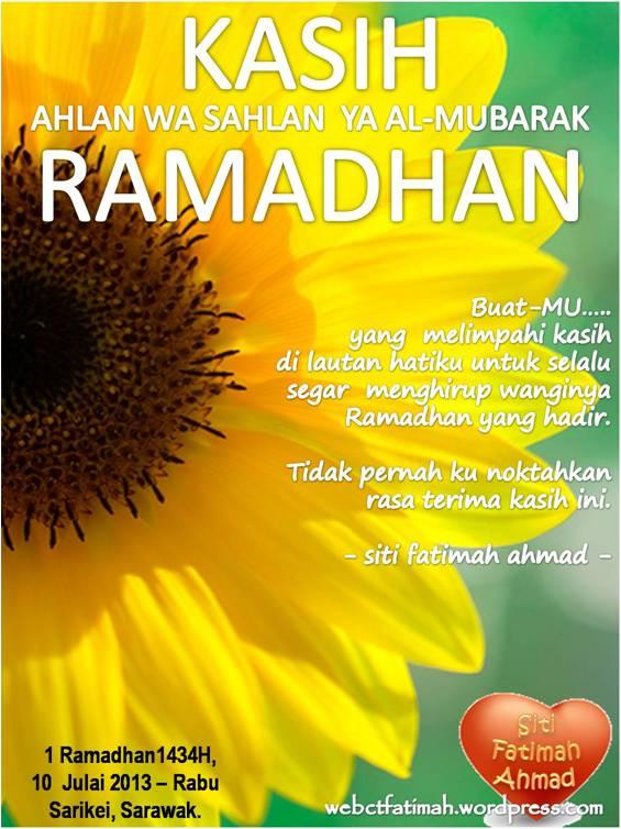 RamadhanFatima1Ramadhan1434h2013m