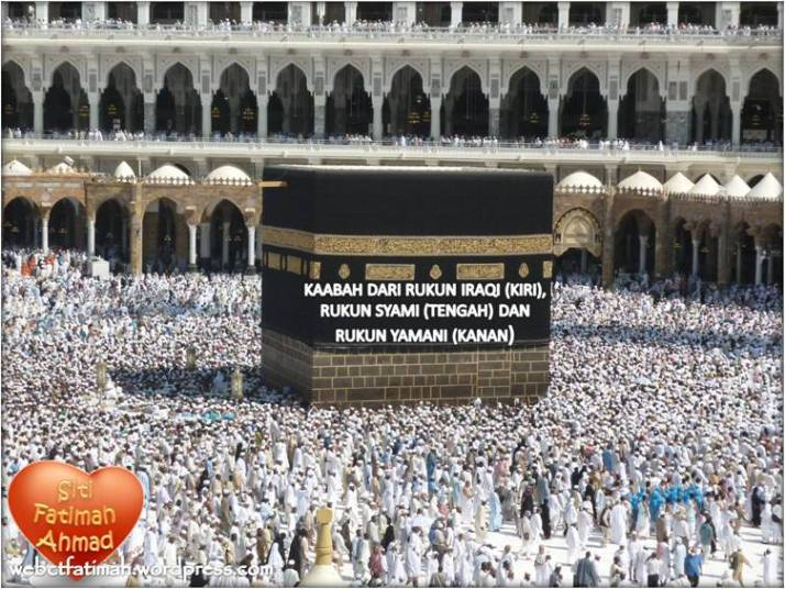 RamadhanMakkahFatima4RukunIraqiSyamiYamani