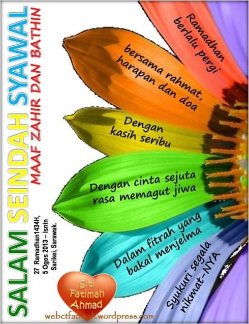 SalamSyawalFatima1HariRaya08082013Khamis