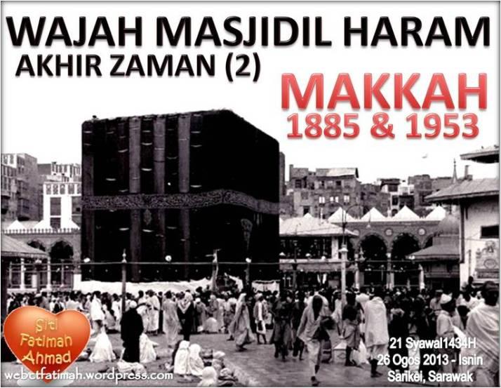 Haramain2Fatima1Makkah1885.1953