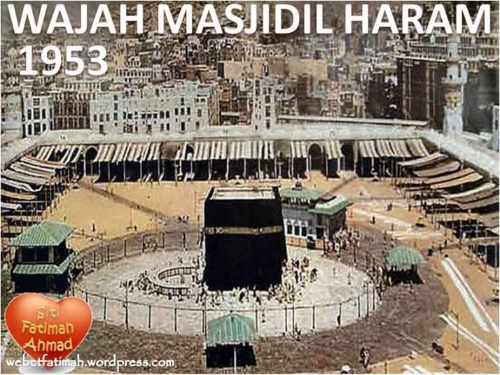 Haramain2Fatima2Makkah1953