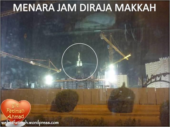 Haramain3Fatima4MenaraJamDirajaMakkah2011