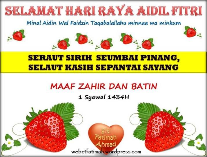 SalamSyawalFatima4SerautSirih