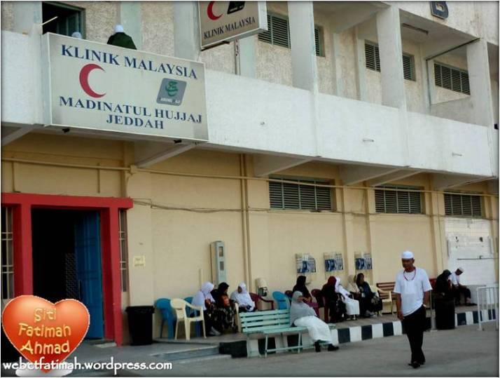 Haramain32Fatima13KlinikMadinatulHujjaj2011