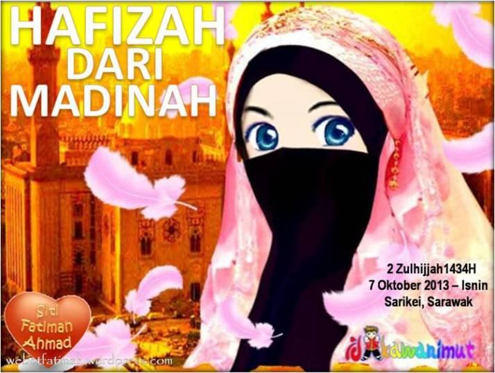 HafizahFatima1TasmikAlQuran