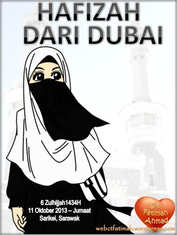 HafizahFatima5DubaiMakkah