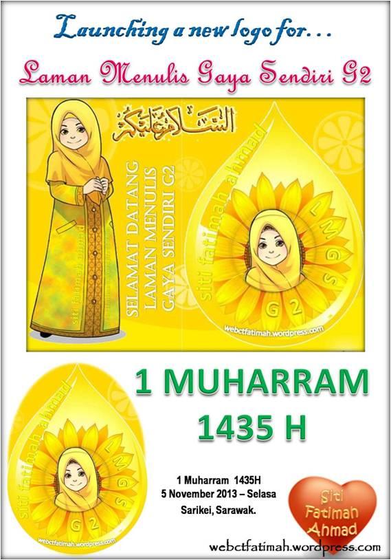 LogoBaruFatima1LMGSG2mulai1435H