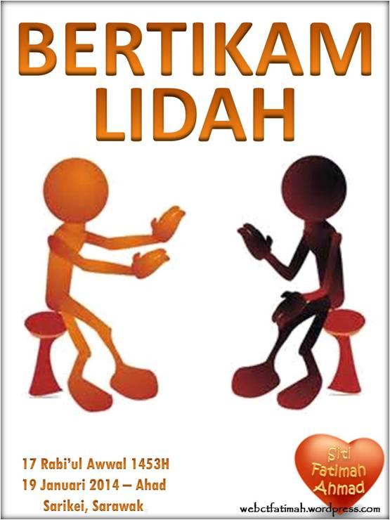 LidahFatima1TikamLidah