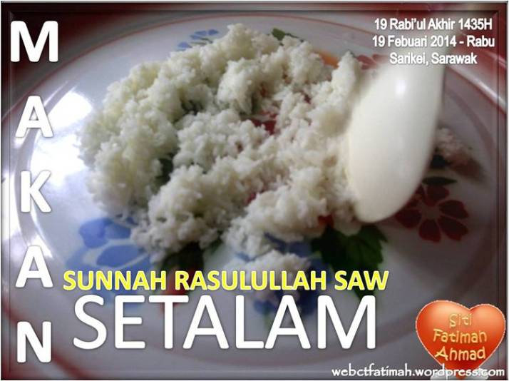 TalamFatima1MakanSetalam