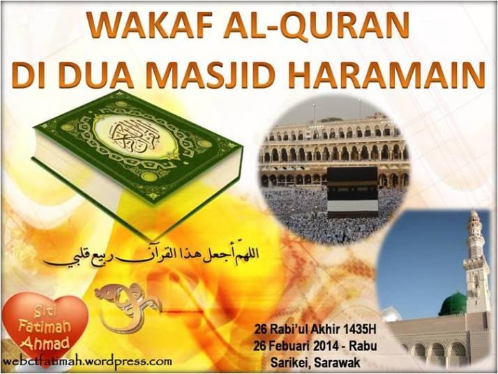 WakafFatima1WakafAlQurandiMasjidHaramain