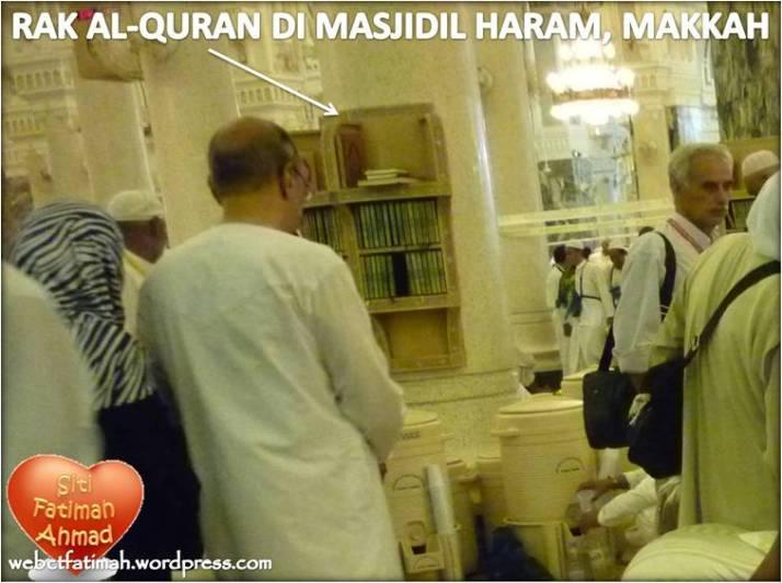WakafFatima2RakAlQuranalHaram