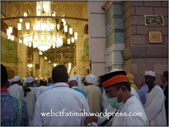 MuhammadFatima7aBab salam