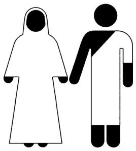 hukum-ihram-dari-jeddah