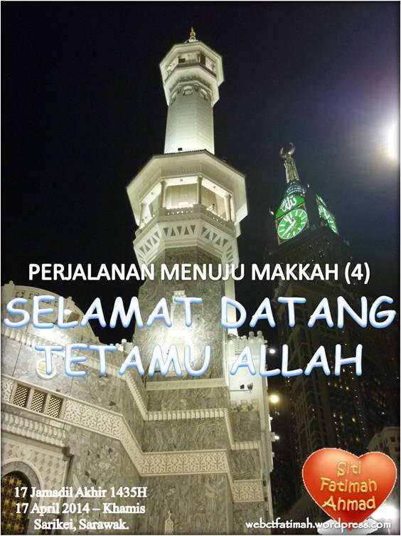 MadinahMakkahFatima12WelcomeTetamuAllah