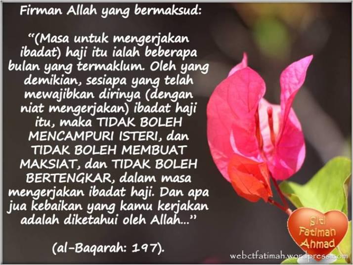 AdabFatima6AlBaqarah197