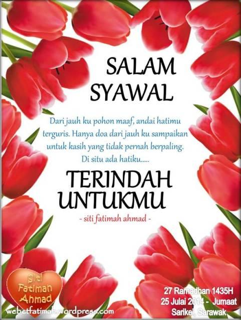 Raya2014Fatima1SalamSyawalTerindahUntukmu