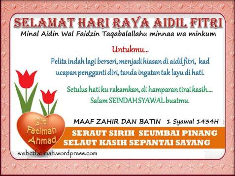 Raya2014Fatima3KadUntukmu