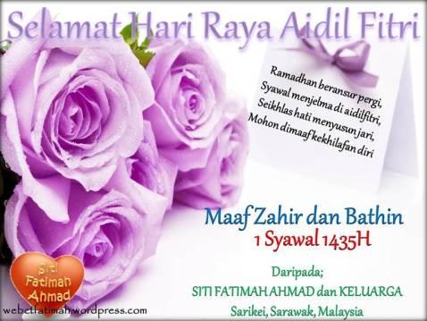 Raya2014Fatima4SalamFatima