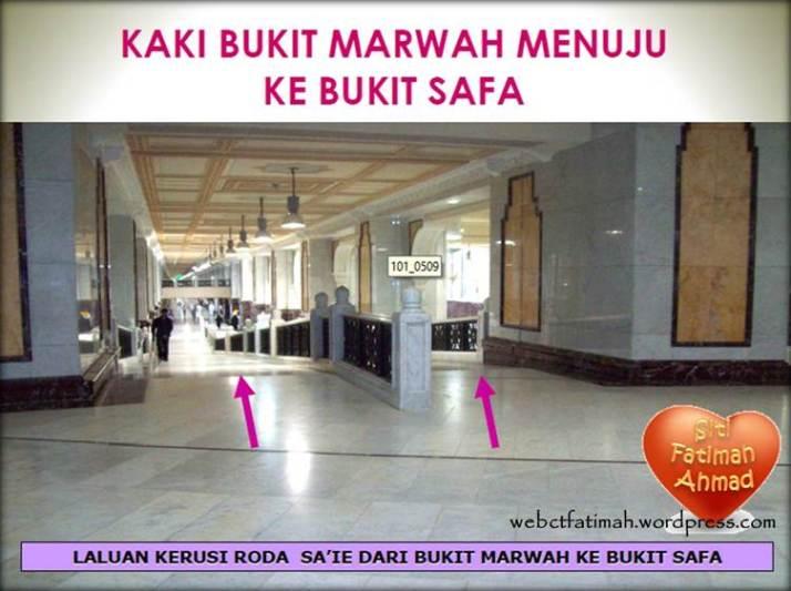 SaieFatima14MarwahkeSafa