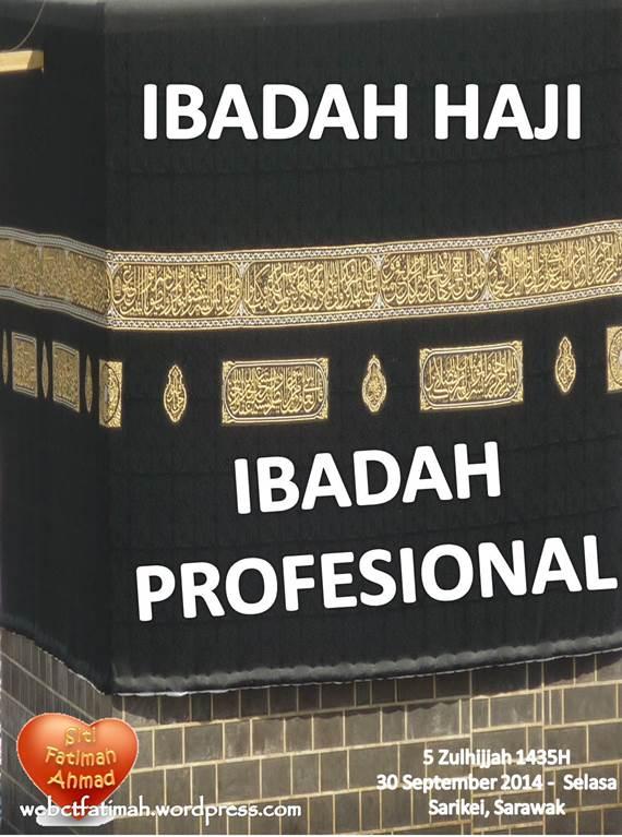 HajiFatima1IbadahProfesional