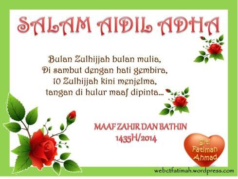 AdhaFatima2