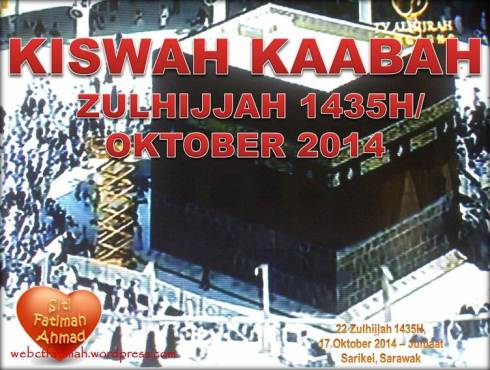 KiswahFatima1KiswahKaabah2014
