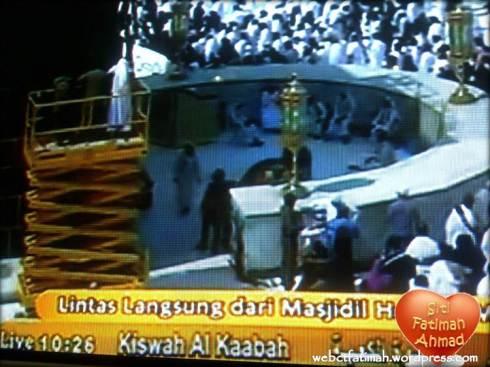 KiswahFatima6HijrIsmail