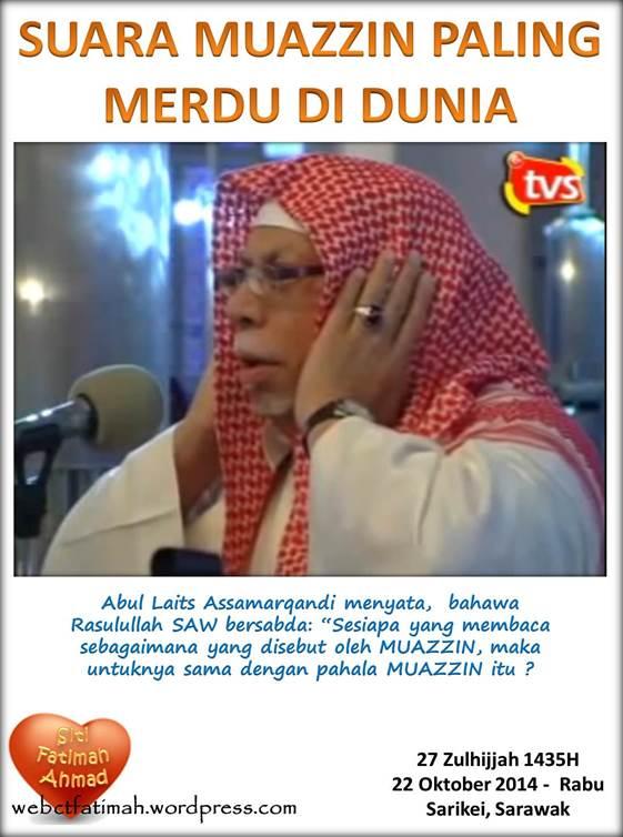 MuazzinFatima1SuaraMerduDidunia