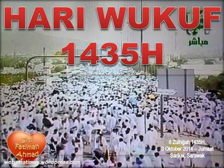 WukufFatima1Arafah