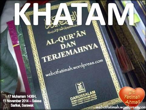 KhatamFatima1TerjemahanAlQuran