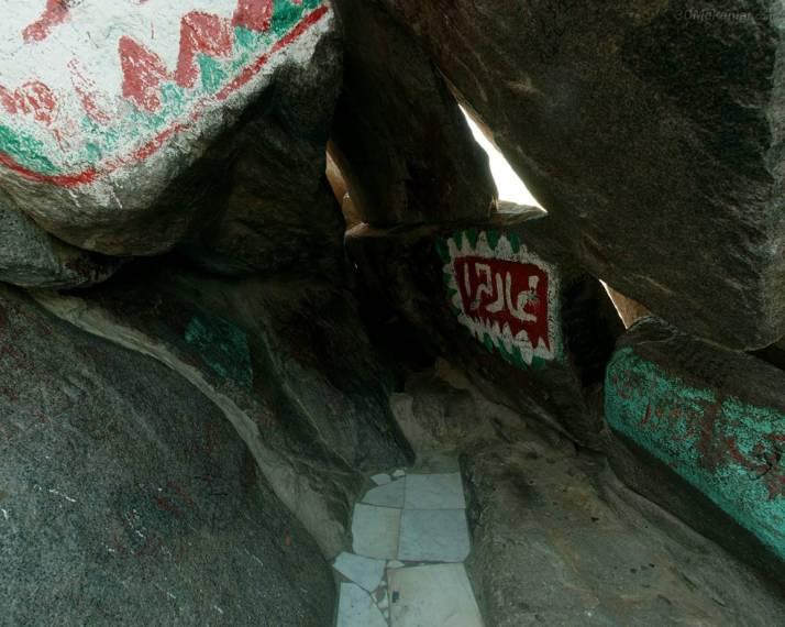 gua hirak