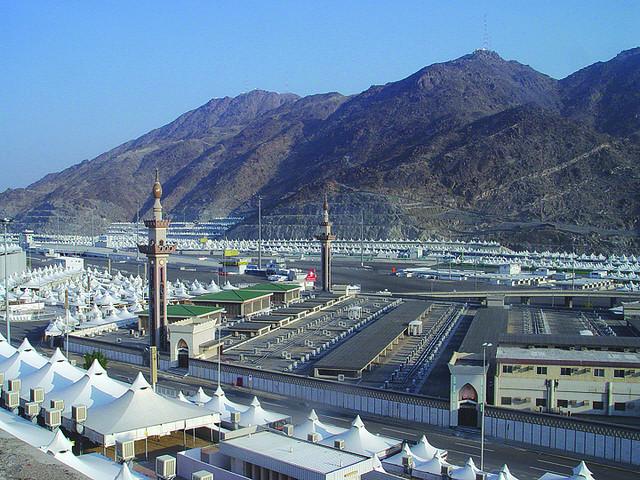 Masjid alQaif Mina