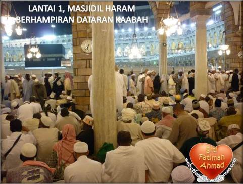 AlHaramFatima1DataranKaabah