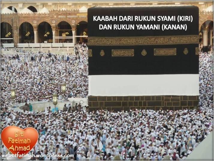RamadhanMakkahFatima3RukunSyamiYamani