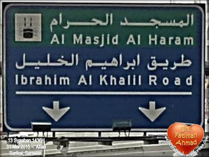 AlKhalilFatima1IbrahimRoad