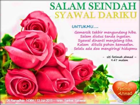 SyawalFatima2IndahSyawal2015