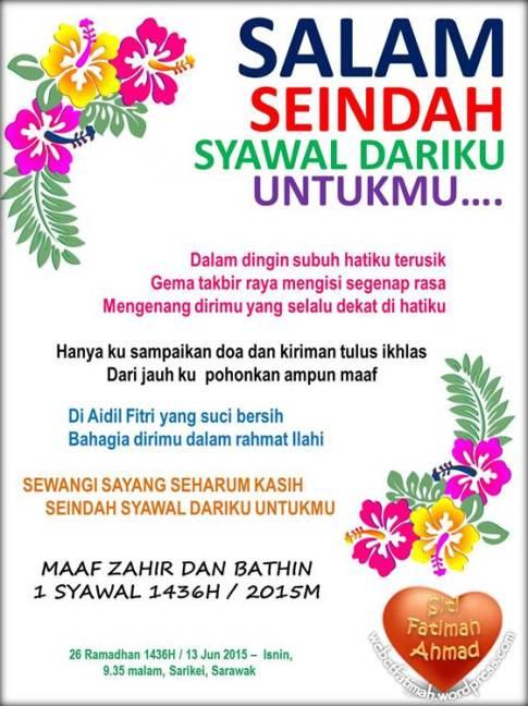 SyawalFatima3IndahUntukmu2015