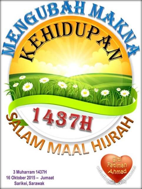 HijrahFatima1Maal1437H