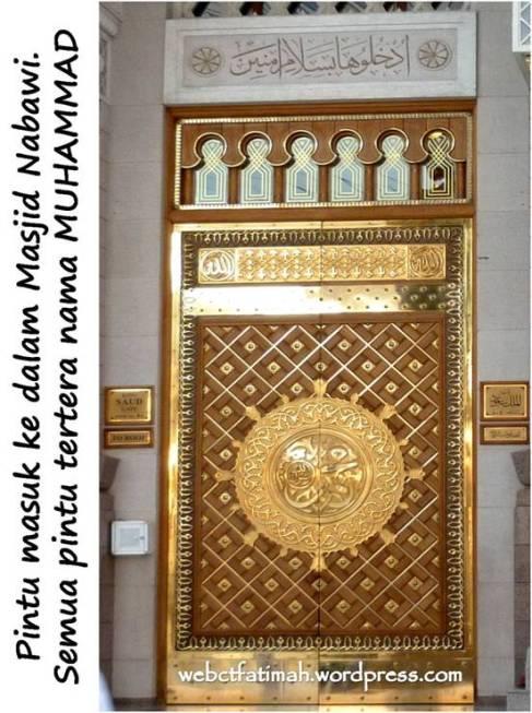 PintuMasjidNabawiFatima2a