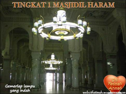 AlHaramFatima4Laluan menuju Bangunan Lama