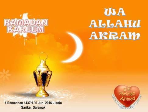 RamdKareemFatima1AllahuAkram2016